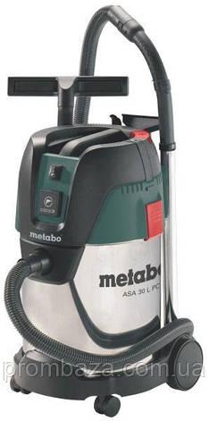 Пылесос Metabo ASA 30 L PC Inox, фото 2