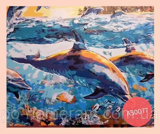 картина артстори дельфины