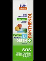 "Крем от ожогов 75мл   ""Sun Energy"" Green Panthenol"