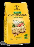 """Хлібці """"Старослов'янські"""" з льоном та кмином"""