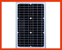 Солнечная панель Solar board 30W 18V