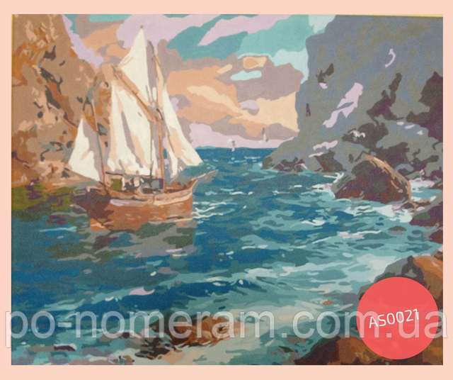 арт стори картины по номерам море