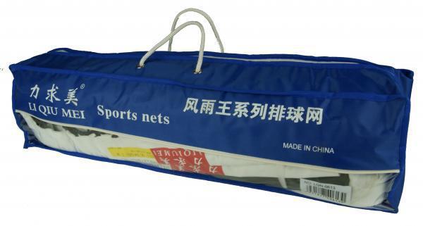 Сетка волейбольная профи (LQN-0613)