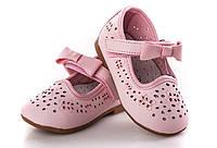 Обувь для девочек, детские туфли розовые, Apawwa (Румыния)