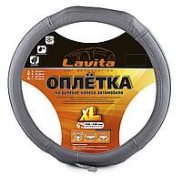 Чехол на руль кожаный Lavita  LA 26-3L07-4-XL