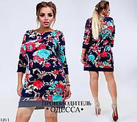 Аукро женская одежда в Украине. Сравнить цены 2b34188883d70