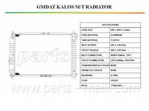 Радиатор охлажденияАвео F14D3/F16D3, PARTS MALL, PXNDC-025
