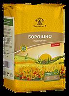 Борошно пшеничне вищого сорту