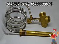 Устройство защиты от перегрева твердотопливного котла Regulus DBV 1-02, блок термической разгрузки