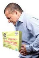 """Препарат для поджелудочной """"Панкреафитам"""" для профилактики и оптимизации лечения заболеваний поджелудочной"""