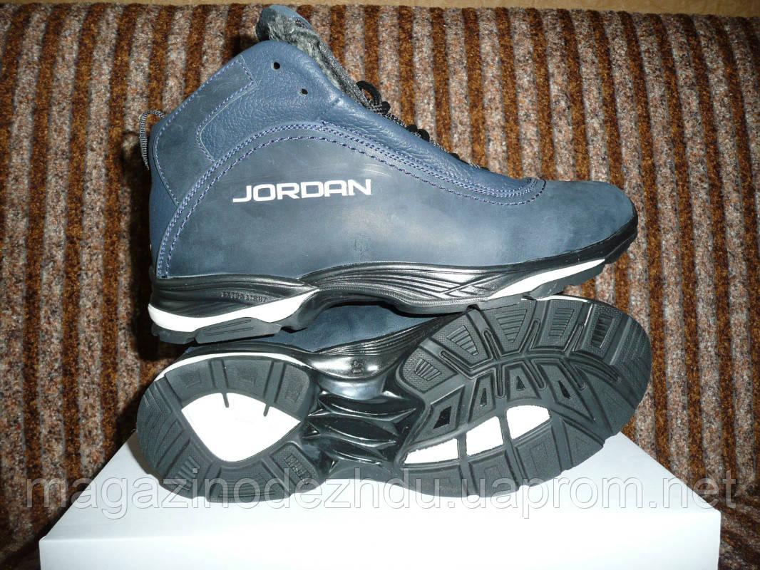 290ec950bd20 Зимние ботинки Jordan на меху темно синие   продажа, цена в Харькове ...