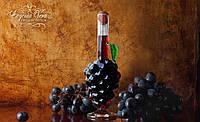 Стильный сосуд для для свадебной песочной церемонии, и для винной церемонии в виде винограда