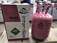 ХладагентинтерГаз Фреон 410a чистота > 99,95% высокая 13.6kg