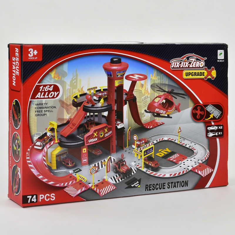 """Гараж 660 А-1 (12) """"Пожарная станция"""", 3 этажа, 2 машинки, 1 вертолет, 72 детали, в коробке"""