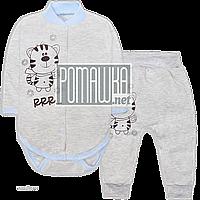 Комплект (костюмчик) для новорожденного р. 80-86 демисезонный ткань ИНТЕРЛОК 100% х/б 4201 Голубой 80