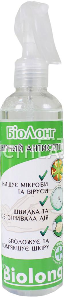 Антисептик кожный (250мл) дезинфицирующий БИОЛОНГ