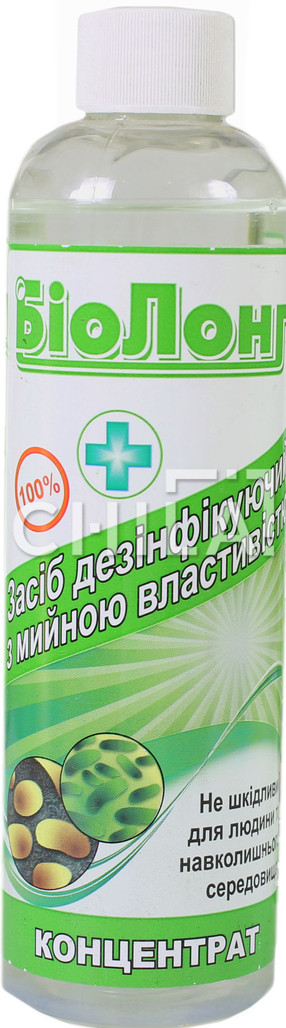Средство для дезинфекции, концентрат 100% (250мл) БИОЛОНГ