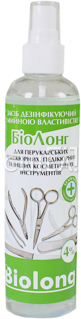 Средство для стерилизации инструментов (250 мл) БИОЛОНГ