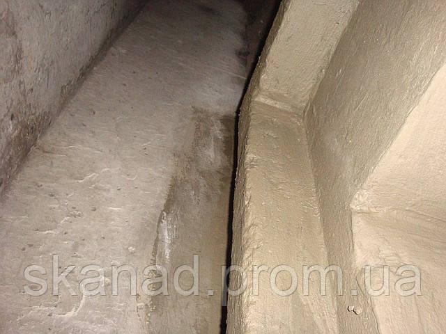 Гидроизоляция поверхностей сборных и монолитных бетонных и железобетонных конструкций, в том числе оштукатуренных цементно-песчаным раствором. -  ООО СКАНАД в Киеве