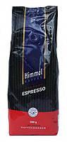 Кава в зернах Himmel kaffee Espresso 0.5 кг.