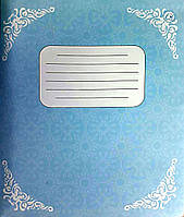Фонова 24=, 20 шт. в упаковке., фото 1