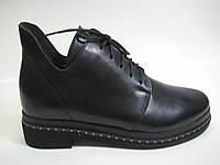 Кожаные женские ботинки на шнурках ТМ Lonza, фото 1