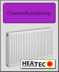 Стальной радиатор Heattec 500х400 22 тип