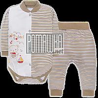 Комплект (костюмчик) для новорожденного р. 74 демисезонный ткань ИНТЕРЛОК 100% х/б 4198 Коричневый