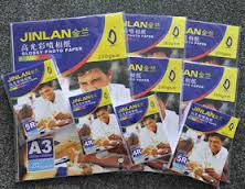 Фотобумага JINLAN 220 g/m A6 мат-одностор 20л.