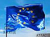 Флаг Евросоюза со звездами из термопленки, фото 4