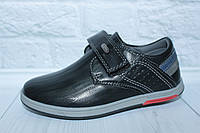 Детские туфли на мальчика тм Tom.m, р. 28,29,30