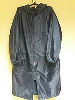 Плащ дождевик с капюшоном мужской, фото 1