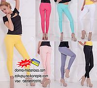 Легінси Кендал, 7 кольорів