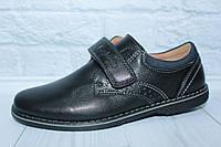 Подростковые туфли на мальчика тм Tom.m, р. 34,36,37