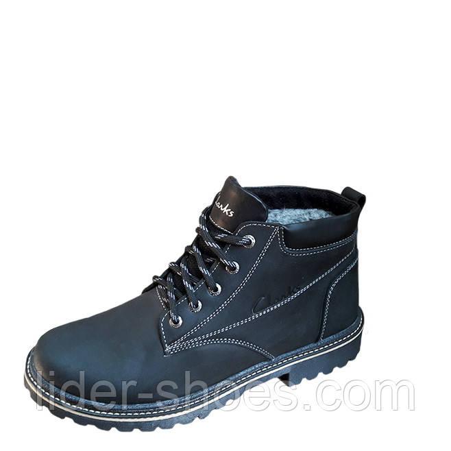 Мужские зимние ботинки в стиле Clarks