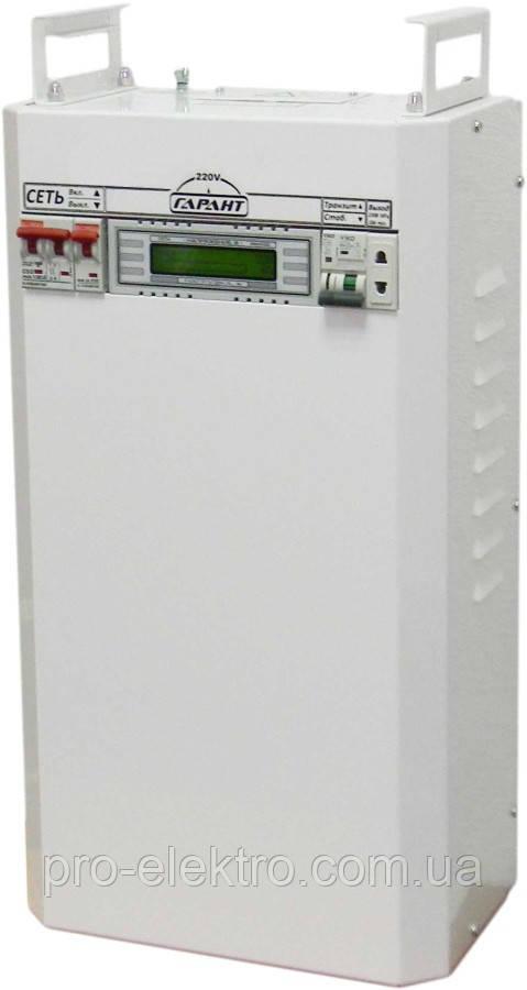 Стабилизатор напряжения SinPro Гарант СН-7000