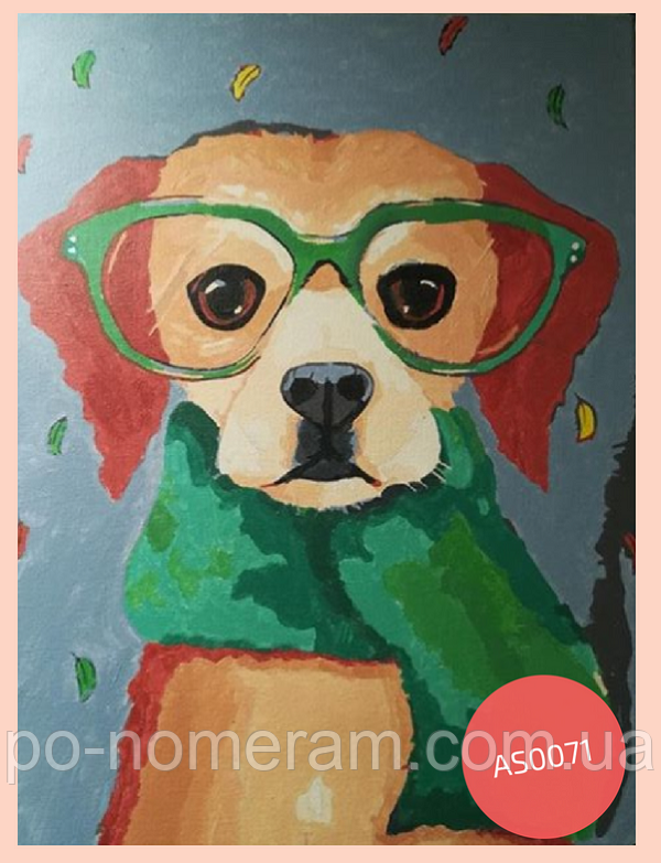 картина по номерам пес