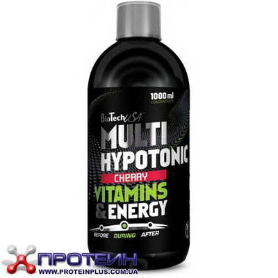 Энергетик Multi Hypotonic Drink (1000 ml)