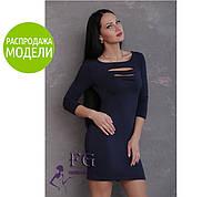 """Платье с перфорацией """"Play"""". Распродажа модели темно-синий, 48"""
