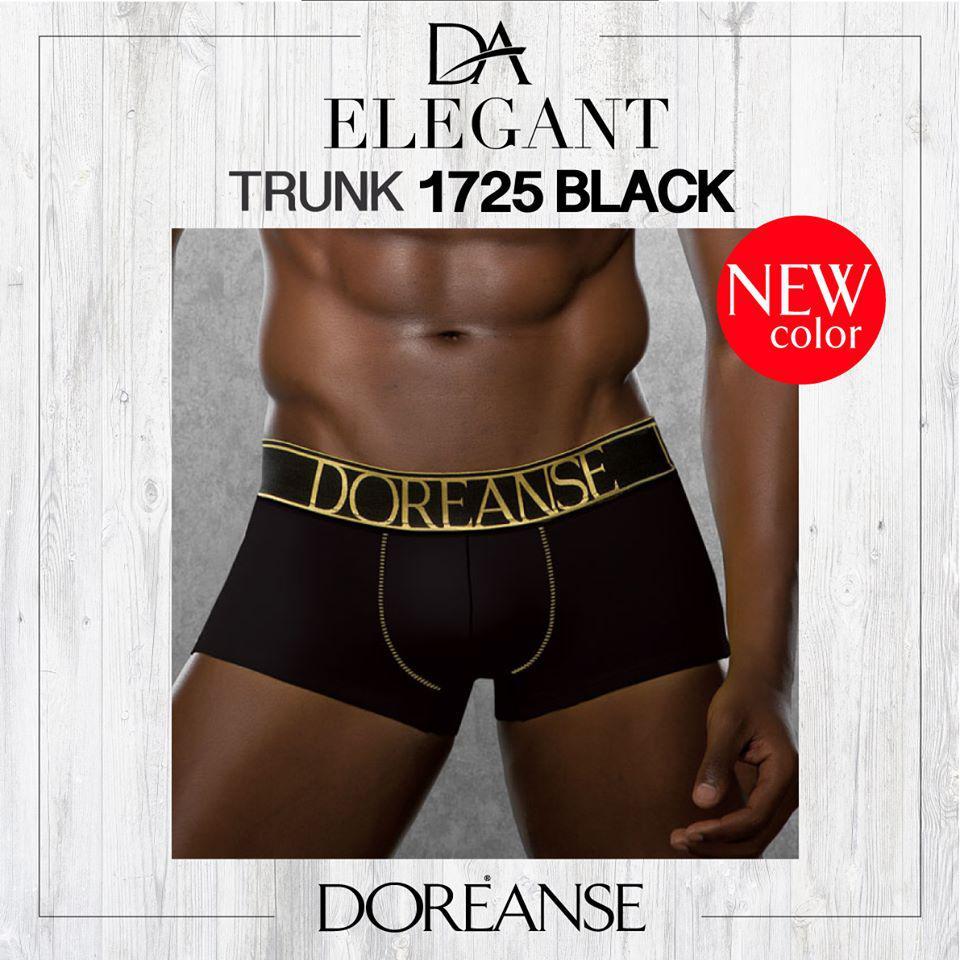 Мужские трусы боксеры Doreanse 1725 черные