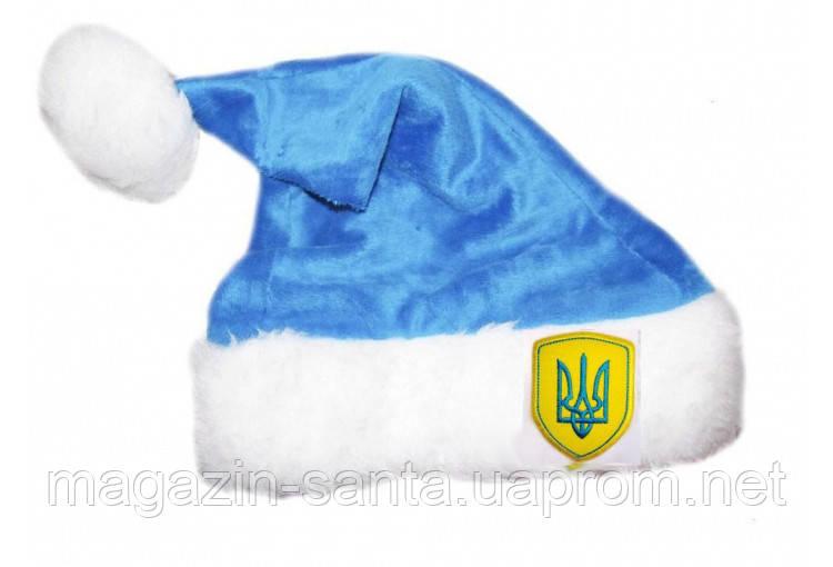"""Новогодняя Шапка Деда Мороза Колпак Санта Клауса Santa Claus голубая """""""""""