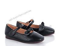 Туфли детские Clibee-Doremi M37-1 black (27-31) - купить 5a9e97d94076c