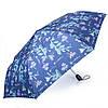 Зонт женский автомат PIERRE CARDIN (ПЬЕР КАРДЕН) U82306-2, фото 4