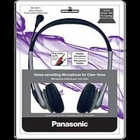 Наушники Panasonic RP-HM111-S Silver