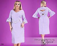 Платье облегающее полоска бантик коттон-стрейч 50-52,54