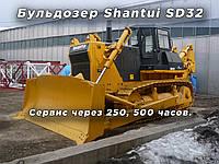 Сервис бульдозера Shantui SD32 через 250, 500 часов.