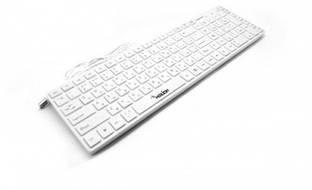Клавиатура Merlion KB-White Star, Q20 USB (5884)