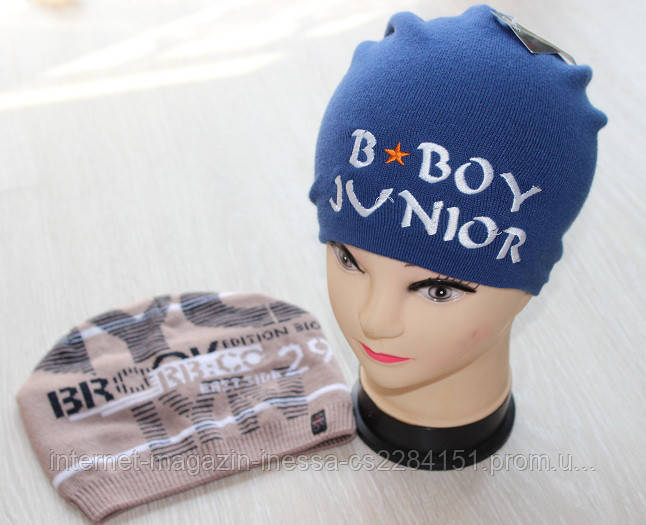 детские вязаные шапки для мальчика продажа цена в киеве головные