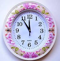 Часы настенные 2698