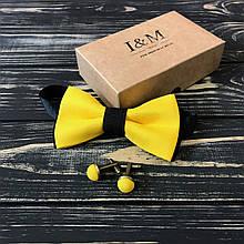 Набор I&M Craft бабочка и запонки жёлтый (500103Z)